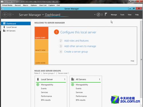 Windows Server 2012下安装开启GUI图解