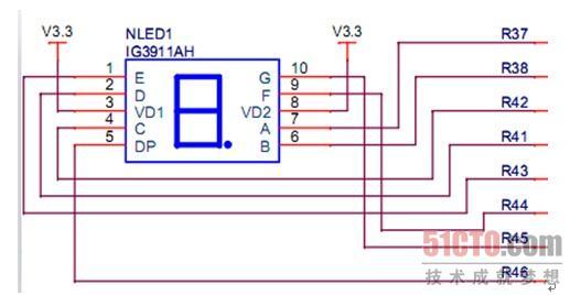 7段数码管的硬件电路