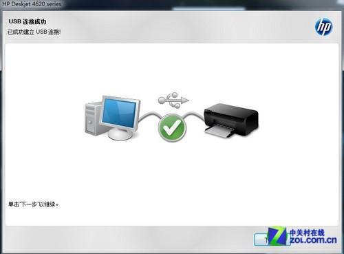 打印机驱动无法安装