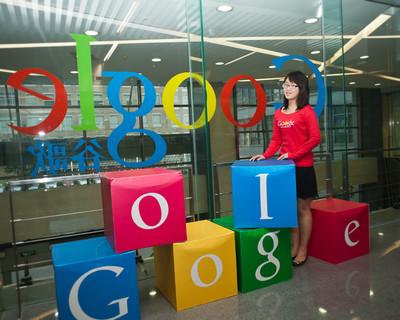 职场初体验-实习生的Google生活