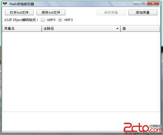 页游安全攻与防