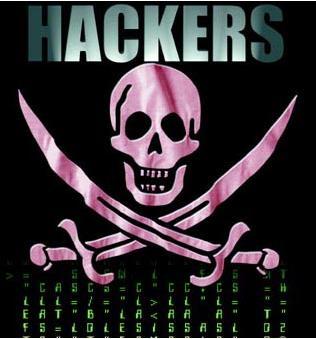 2012年全球三大重要信息安全事件大盘点