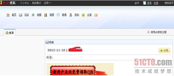 安全浏览网页就用Webfilter