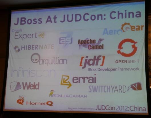 JUDCon Beijing