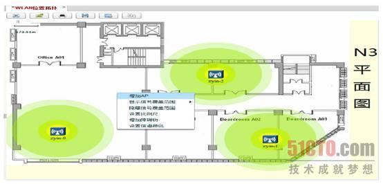 华为手机体验店展示设计平面图