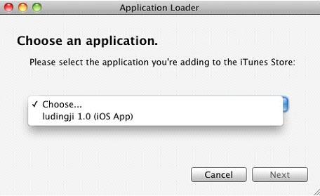 iOS App提交流程