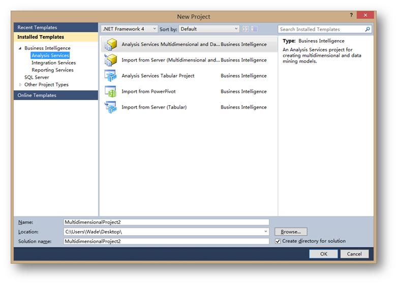 数据挖掘规则实现商品推荐:SQL Server