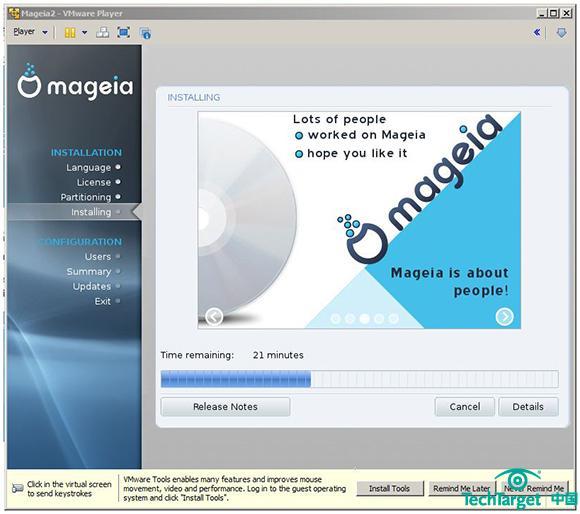 圖7. Linux Mageia 2裝置正在進行