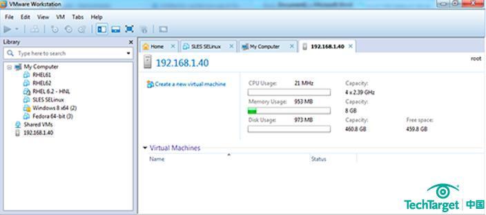 图2. 连接后,ESXi控制台已经集成在VMware Workstation View中
